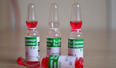 Витамин в12