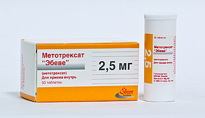 Метотриксат