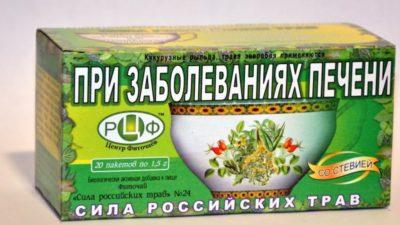 Травы для печени при гепатите С