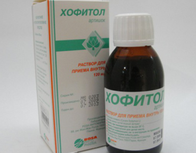 Хофитол