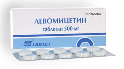 Левомицитин