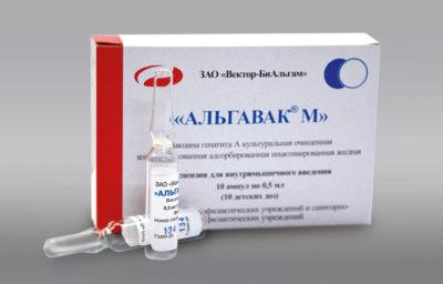 Вакцина гепатита А «Альгавак М»