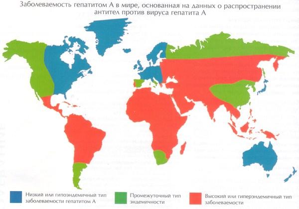 Заболеваемость гепатитом A в мире согласно распространенности антител к гепатиту A