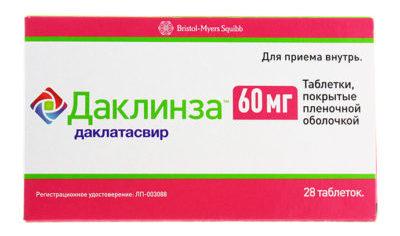 Даклинза