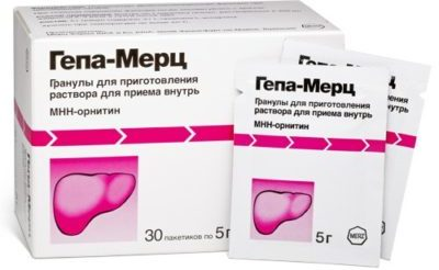 Гепа-Мерц гранулы