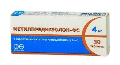 Метилпреднизолон