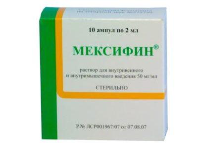 Мексифин ампулы