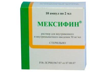 Мексифин