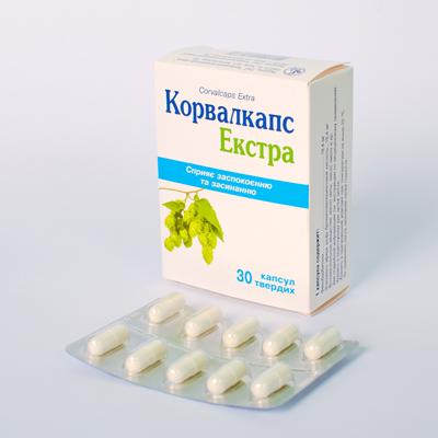 Корвалкапс Экстра
