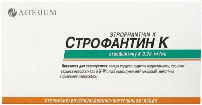 Строфантин К