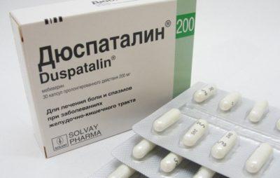 Дуспаталин