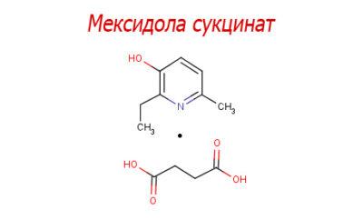 Химическая формула пасты Мексидол
