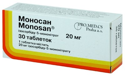 Моносан 20 мг