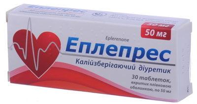 Эплепрес