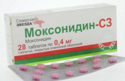 Моксонидин СЗ