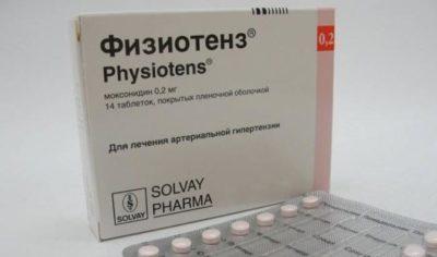 Физиотенз
