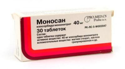 Моносан таблетки