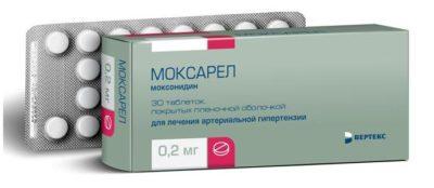 Моксарел