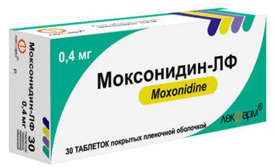 Моксонидин
