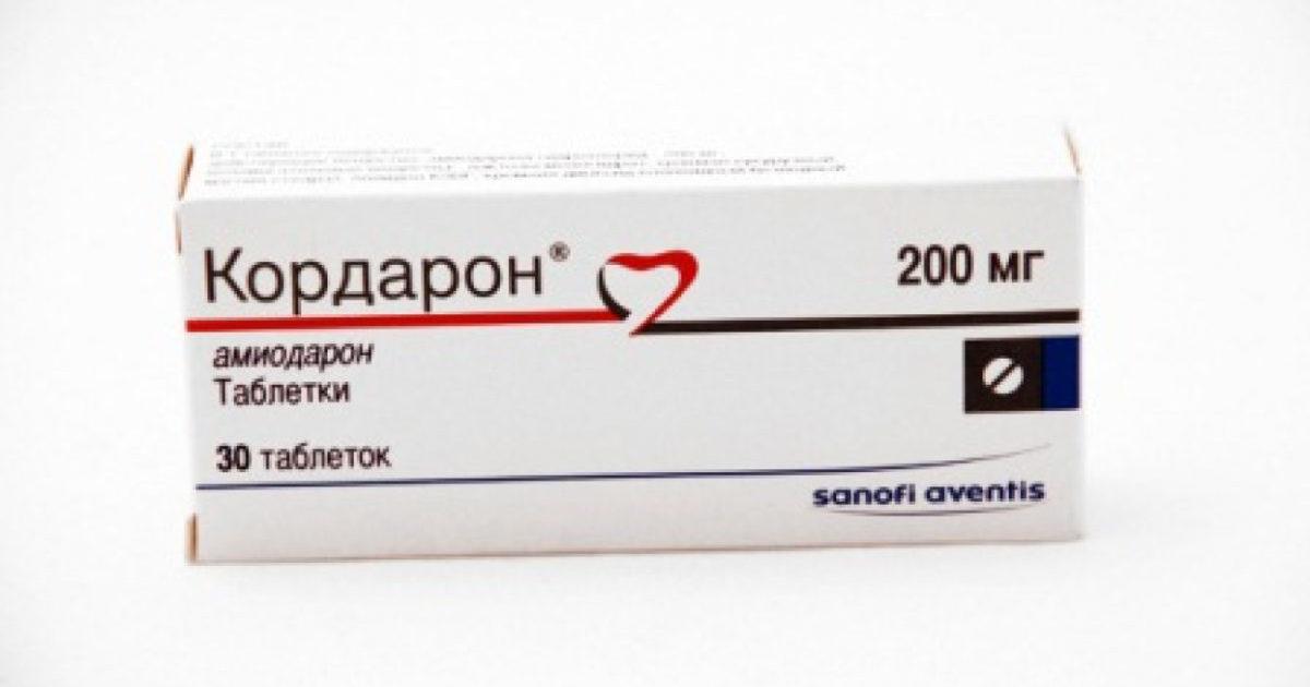 Кордарон цена в Томске от 0 руб., купить Кордарон, отзывы и инструкция по применению