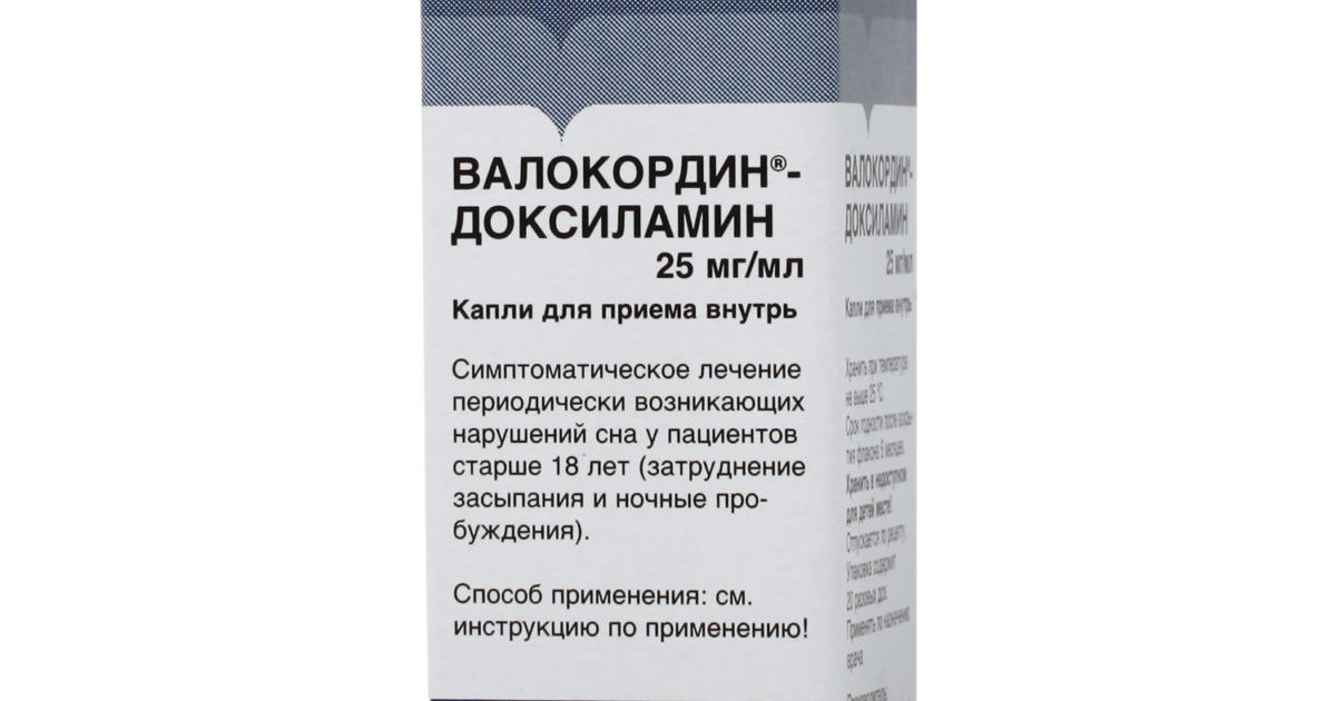 таблетки валокордин инструкция по применению отзывы