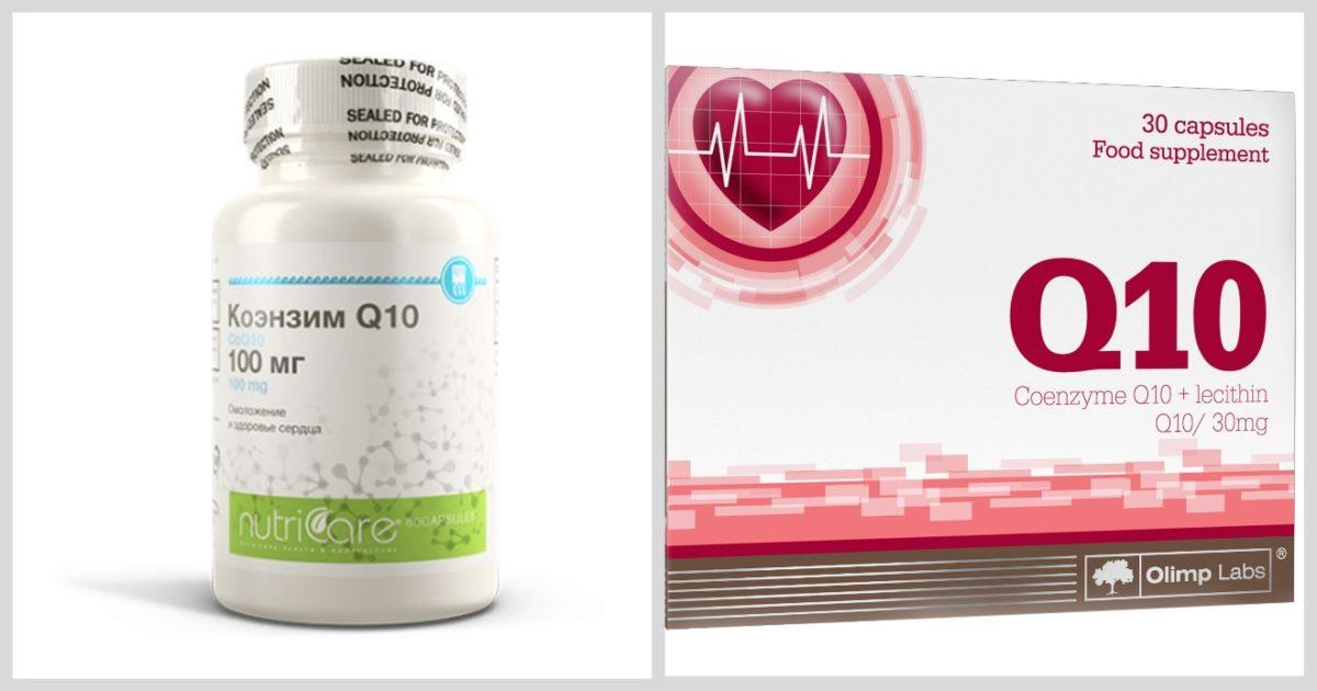 Коэнзим Q10 — инструкция по применению. Коэнзим Q10: применение в косметологии для кожи лица, при планировании беременности, для сердца
