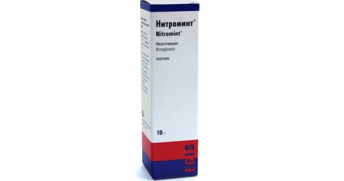 Нитроминт, спрей подъязычный 0,4 мг/доза 180 доз 10 г купить.