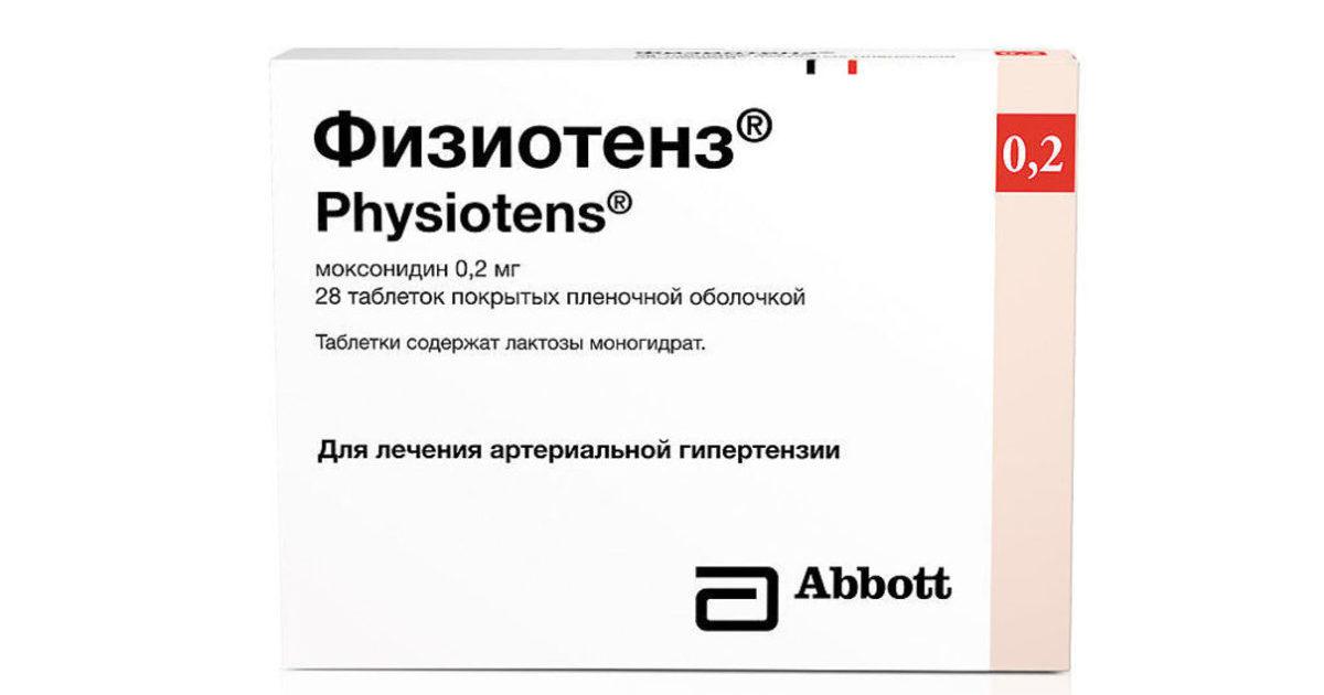 Физиотенз цена в Москве от 279 руб., купить Физиотенз, отзывы и инструкция по применению