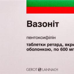 Вазодилататор Вазонит