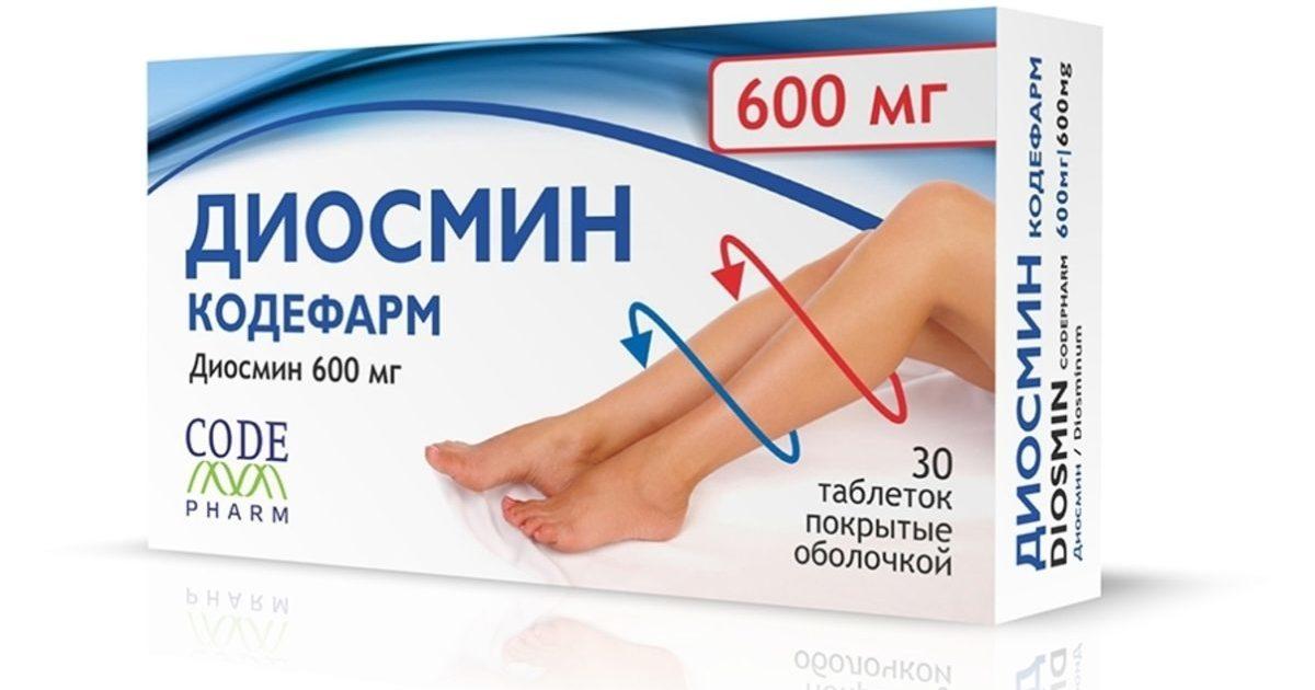 Диосмин (действующее вещество) - аналоги