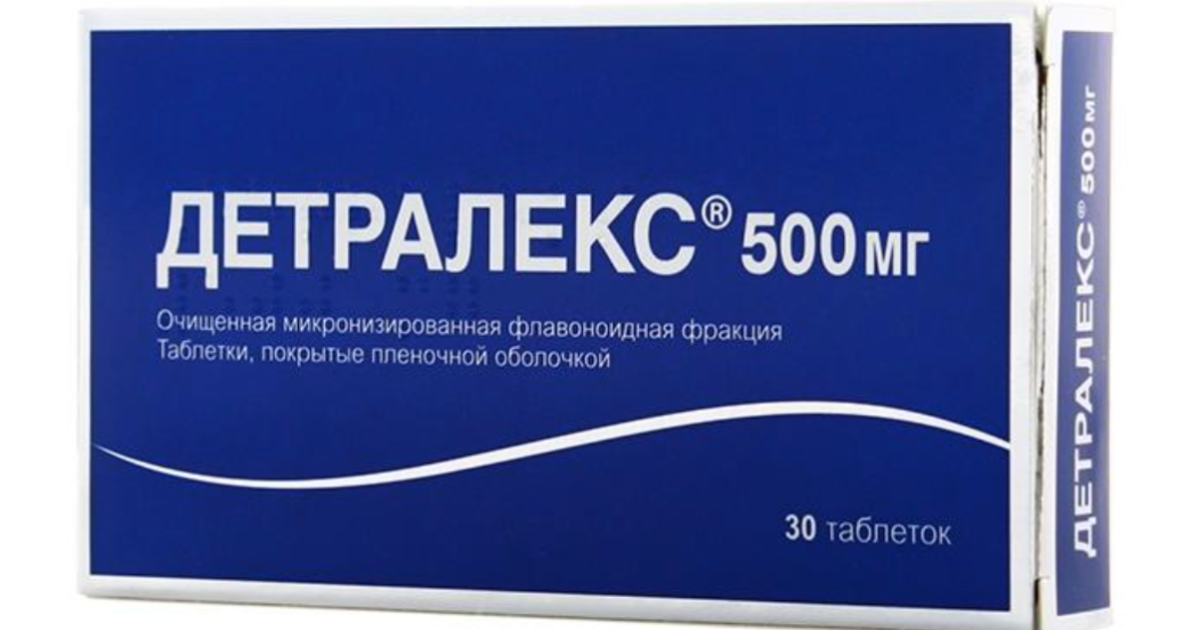 Дешевые таблетки от варикоза — Варикоз