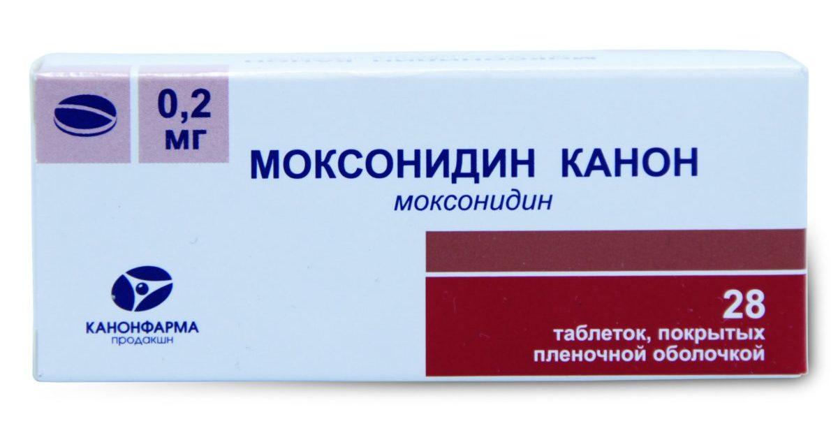 При каком давлении назначают таблетки Моксонидин (СЗ, Канон): инструкция по применению – новости медицины