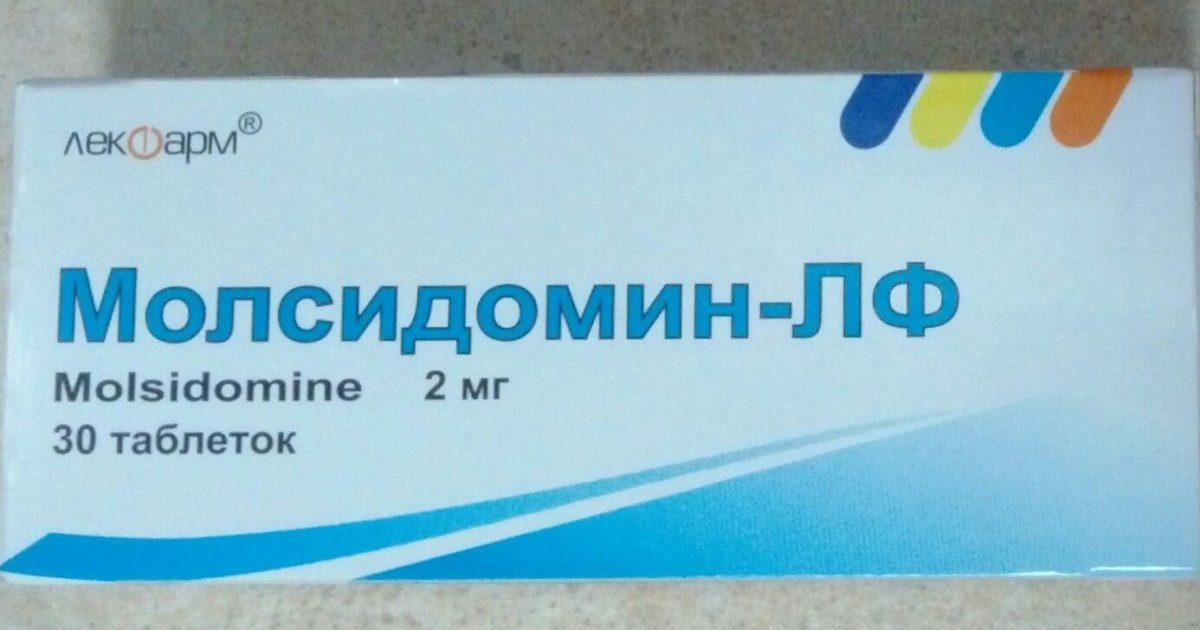 Молсидомин