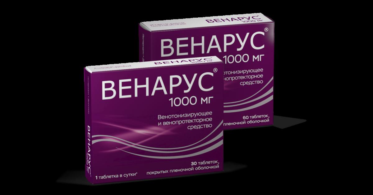 Таблетки от варикоза и геморроя — Варикоз