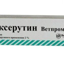 Троксерутин Ветпром