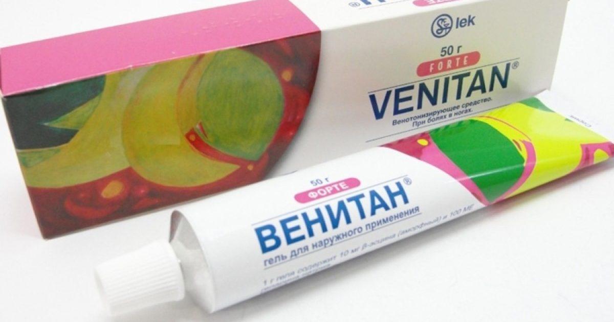 Венитан форте 50,0 гель - цена 259 руб., купить в интернет аптеке в Томске Венитан форте 50,0 гель, инструкция по применению, отзывы