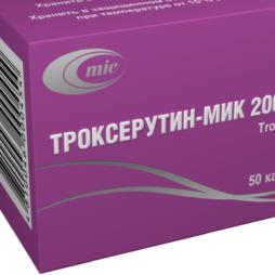 Троксерутин-Мик