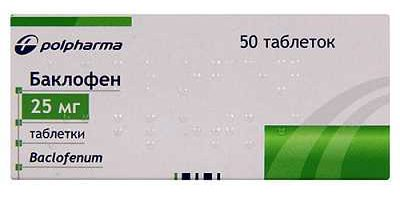 Изображение - Лозон таблетки от давления 0298b009ea04b46d951401e40f753aa2-e1535737912451