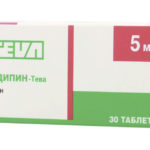 Амлодипин-Тева