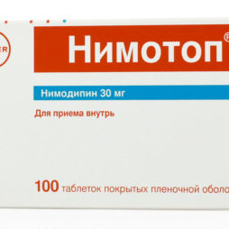 Нимотоп