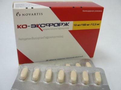 Изображение - Эксфорж таблетки от давления drug2832_lg-e1535906922359
