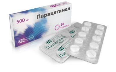 Изображение - Болят суставы после лечения туберкулеза легких paracetamol_farmstandart_142-1-e1539764407663