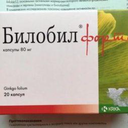 Упаковка медикамента