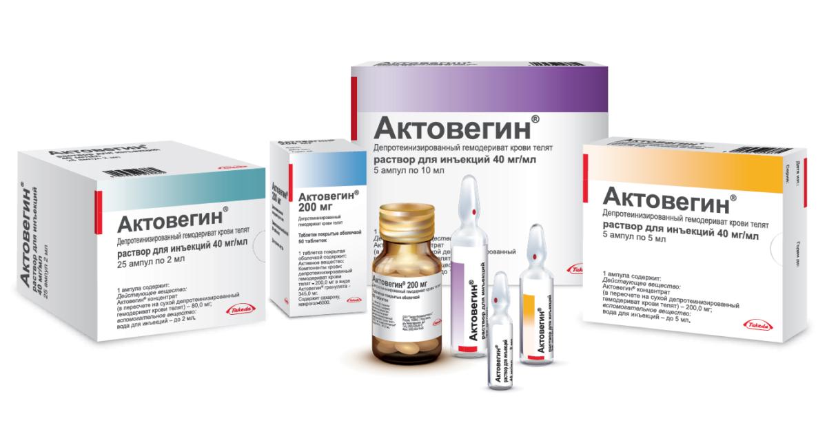 Актовегин гель инструкция по применению цена лекарства
