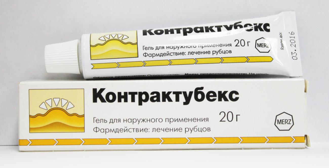 КОНТРАКТУБЕКС — цена, аналоги дешевые (российские и зарубежные)
