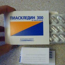 Пиаскледин