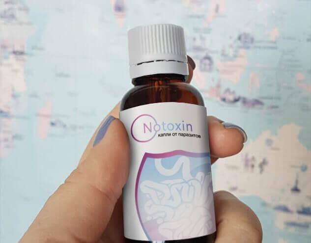 Нотоксин