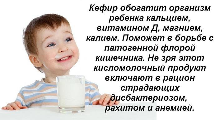 Крепкий малыш
