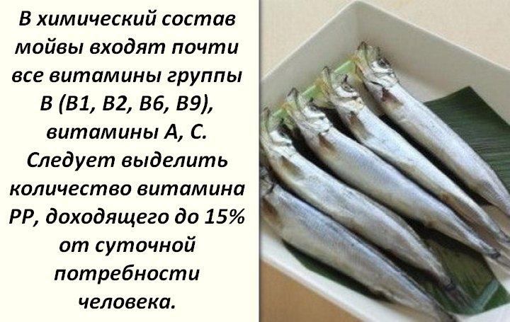 Витамины в мореплавающих