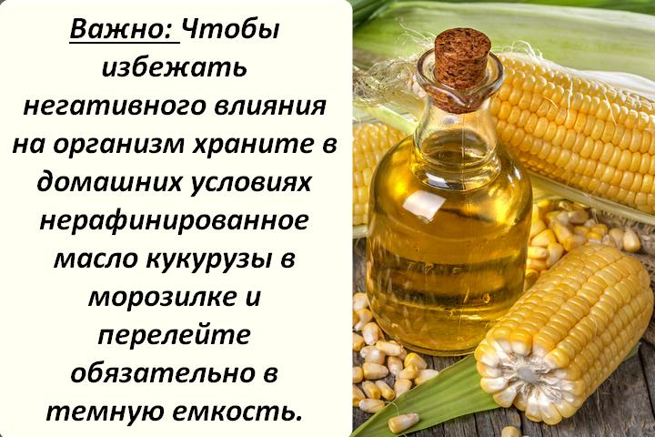 Свойства масла